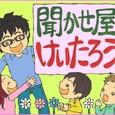 aoiちゃんが描いてくれた看板☆