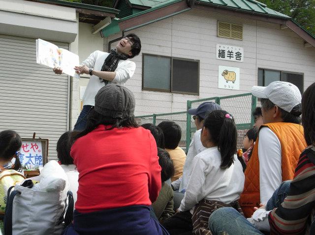 こどもの国(神奈川県)③
