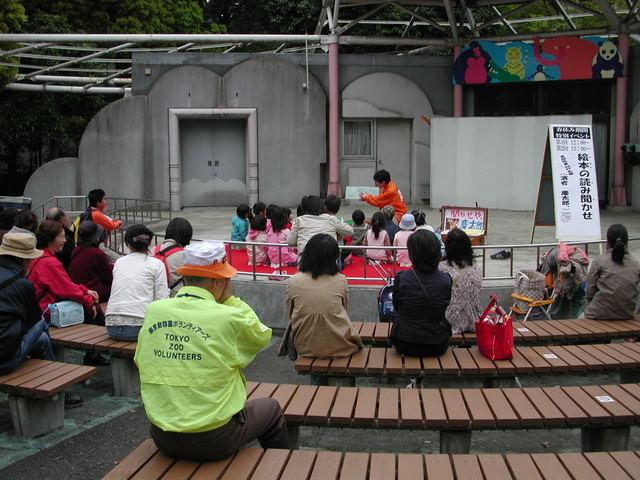 上野動物園 07春休みイベント