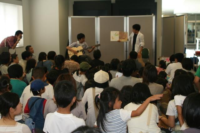 プロギタリスト文ちゃんと≪聞かせ屋。けいたろう≫