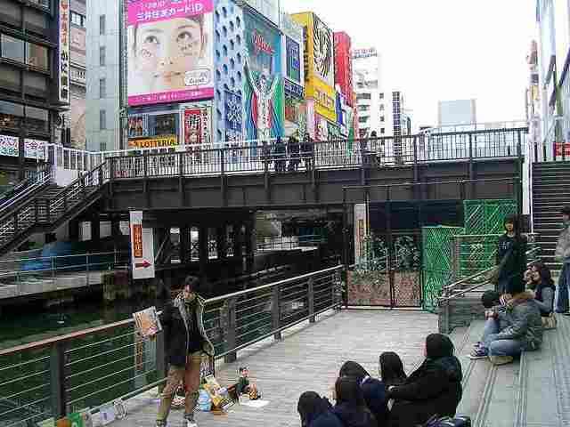 路上!大阪心斎橋!