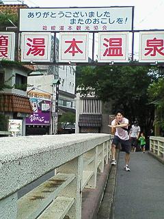 日帰り箱根温泉旅行滞在2時間半