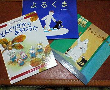 広島で読み聞かせしてきま〜す☆