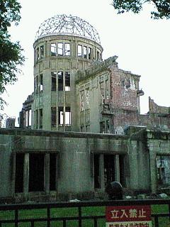 原爆ドームと絵本と日本。またね