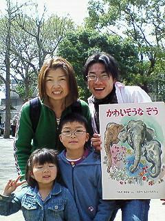 かわいそうなぞうat上野動物園