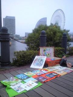 路上絵本読み聞かせ《聞かせ屋。》in横浜コスモワールド