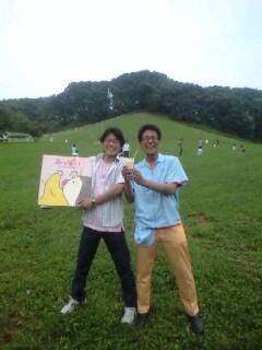 ソフトクリーム早食い大会!!