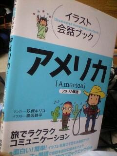 明後日、英語で話します。