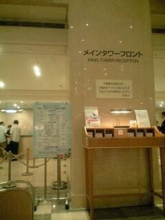 Hello☆I am Kikaseya.k-taro!