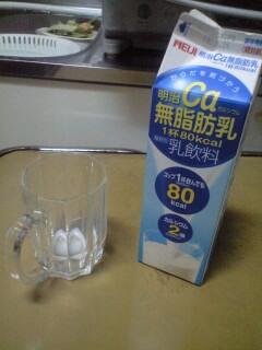牛乳うまいっ!!