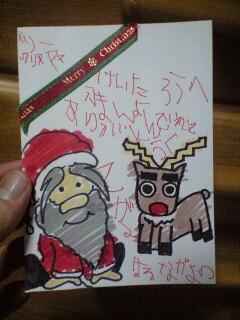 クリスマスプレゼント☆