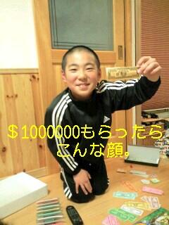 フジテレビ【印税スター誕生】に出演します♪