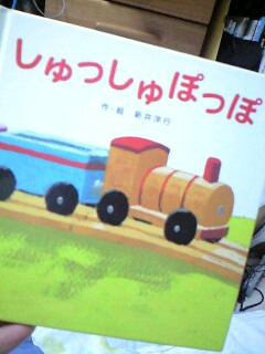 照れ屋な機関車製造職人
