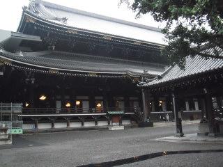 おおきに〜京都です〜。