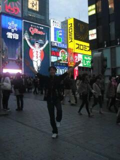 大阪で読んできました。