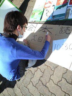学園祭看板書き。