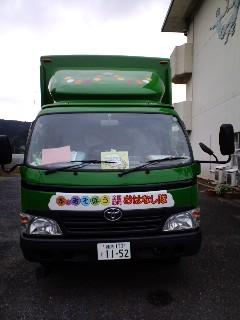 静岡でサッカー
