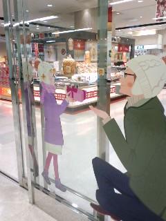 めっちゃ素敵な自動ドア☆
