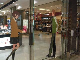 素敵自動ドア☆青春バージョン