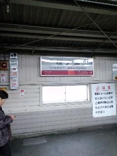 大阪やで。