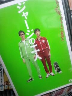 映画カルボナーラ☆
