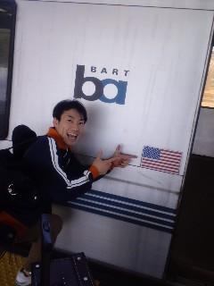アメリカ着いたよ〜☆