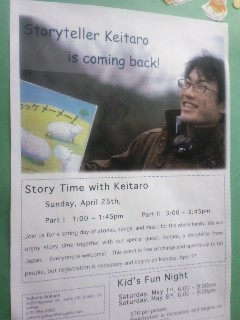 Keitaro is coming back!!