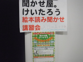 名古屋とんぼ帰り。