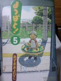 漫画本カルボナーラ☆