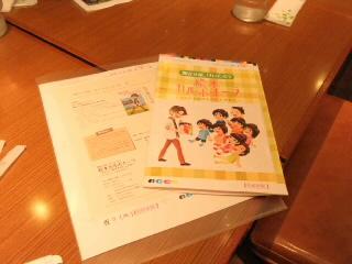 初著書☆絵本カルボナーラ8月1日(日)に発売決定!