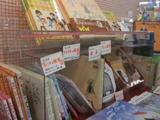 青山ブックセンターで月夜の読み聞かせ★