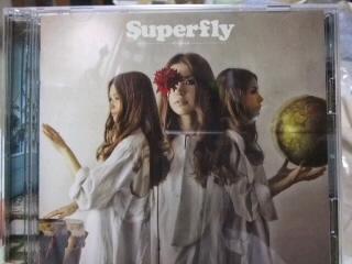 俺、Superfly。
