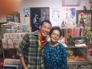 倉敷の祝いばあちゃん