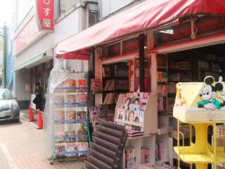 日本一好きな本屋。