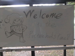 Welcome to the picture books time!