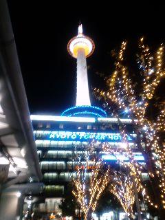 京都大阪新潟ツアー前夜。