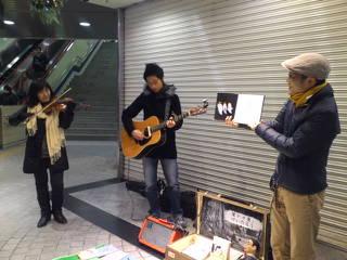 絵本withギターwithヴァイオリン☆