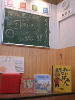 エコプロダクツ2010出演中