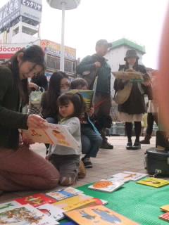 路上の絵本が見た東京