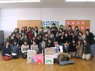 岡山県立大学に俺、参上!