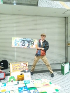今日の路上絵本読み聞かせは北千住駅ビルルミネ1Fシャッター前です☆