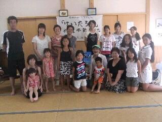なつのいちにち〜2012〜