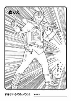 ご当地ヒーロー・超装甲ジオブレード
