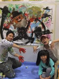 《こどもga王様☆〜コドモガキング〜》オバケパラダイス