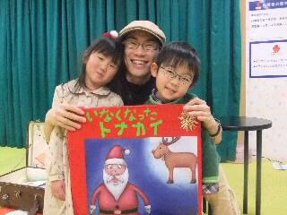 2012読み聞かせ納め☆
