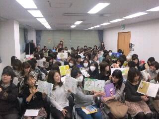 サクッとズバッと絵本研修会!
