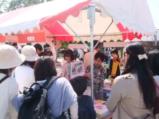 上野の森親子フェスタ2013