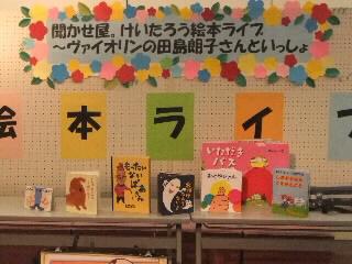 上越市立高田図書館!