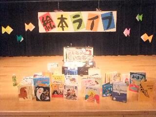 新潟県十日町にて!