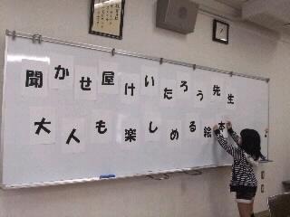 5年ぶり!東六郷小学校